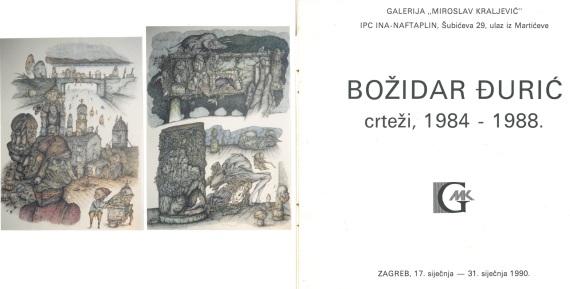 galerija-kraljevic-prva-strana